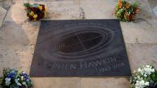 بعد دفن رماده.. رسالة صوتية للفضاء من ستيفن هوكينغ