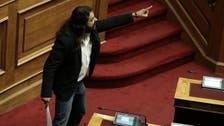 یونان : فوجی انقلاب کا مطالبہ کرنے والا دائیں بازو کا رکن پارلیمنٹ گرفتار