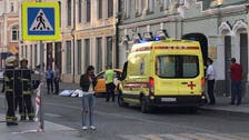 Taxi runs into crowd in central Moscow, eight people injured