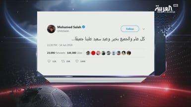 ماذا قال الرئيس السيسي عقب مباراة مصر المونديالية؟