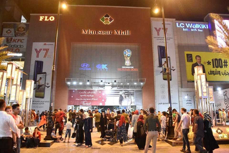 Mansour mall via facebook