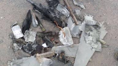 بالصور.. الجيش اليمني يسقط طائرة حوثية مسيرة