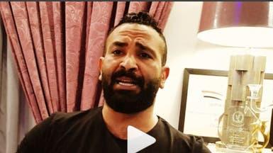 فيديو.. أحمد سعد يحتج على  سعر البنزين المصري