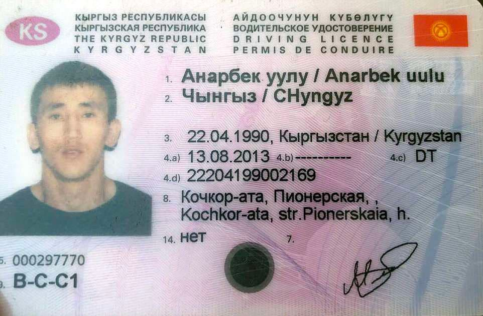 Moscow traffic authority has released this image of the alleged driver's licence. (Photo Courtest: Daily Mail)