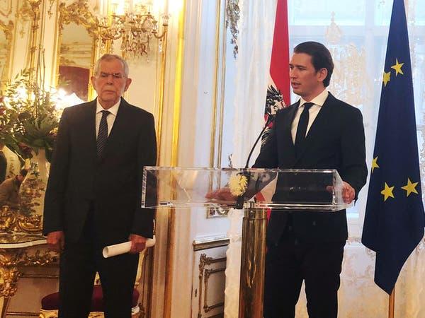 فضيحة.. ألمانيا تتجسس على منظمات وسفارات في النمسا