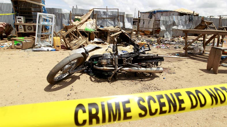 Image result for Suicide bomb attack kills 31, injures 48 in Damboa