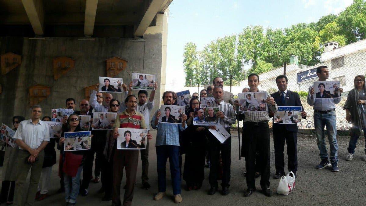 تظاهرات لإطلاق سراح نسرين ستودة (أرشيفية)
