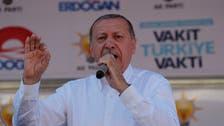 أردوغان: طائرات تركية تقصف مسلحين أكراداً في العراق