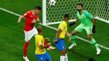 سويسرا تتعملق وتحرم البرازيل من انتصارها الأول