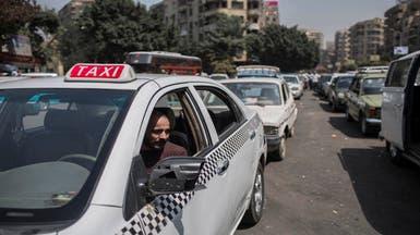 """""""أوبر"""" ترفع تكلفة خدماتها بمصر 15% بعد رفع أسعار الوقود"""