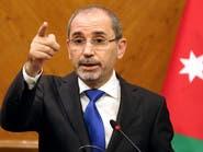 الأردن يستدعي سفيره لدى إسرائيل احتجاجاً على احتجاز مواطنين