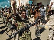صنعاء.. انتحار امرأتين مختطفتين بسجون الحوثي في رمضان