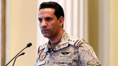 """التحالف: إسقاط """"درون"""" حوثية أطلقت من صنعاء نحو السعودية"""