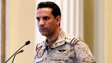 اقوام متحدہ کے طیارے کو صنعاء سے حوثی زخمیوں کو منتقل کرنے کی اجازت