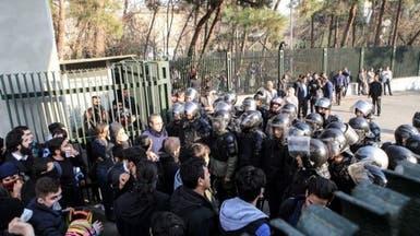 جامعة طهران.. اندلاعاشتباكاتبين قوات الباسيج والطلاب
