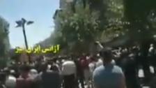 شاهد تجدد التظاهرات في طهران احتجاجاً على الغلاء