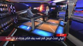 دعا مرجع شيعي في العراق إلى مؤتمر لإنقاذ العراق