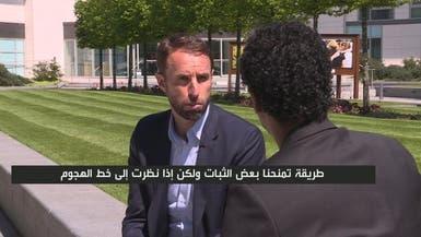 ساوثغيت: مواجهتنا أمام تونس ستكون أصعب من مباراة 1998