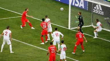 كين يسجل هدفاً قاتلاً ويحرم تونس من نقطة التعادل