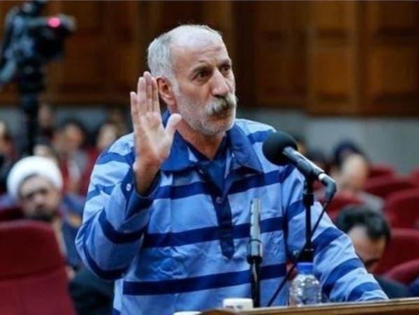 إيران تعدم صوفياً معارضاً رغم المناشدات الدولية