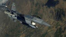 ترک فوج کی عراق میں بمباری، 35 کرد جنگجو ہلاک