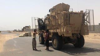 قوات الشرعية في محيط مطار الحديدة
