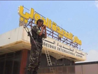 معركة الحديدة.. الجيش اليمني يسيطر على المطار
