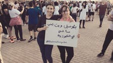"""الجزائر..تهديدات مجهولة لـ""""غير المحتشمات"""" برشهن بالأسيد"""