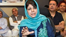 India's BJP quits coalition in Kashmir, could use more 'muscular policy'