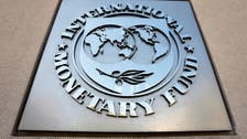 IMF cuts global growth to 3.2 percent in 2019, 3.5 percent in 2020