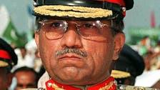 سابق صدر مشرف کے خلاف سنگین غداری کیس کا فیصلہ سنانےوالی خصوصی عدالت غیرآئینی قرار