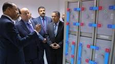 یمن کی حکومت نےانٹرنیٹ سروسز پرحوثیوں کی اجارہ داری ختم کردی