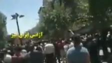 مہنگائی کے خلاف ایرانی عوام ایک بار پھر سڑکوں پر نکل آئے