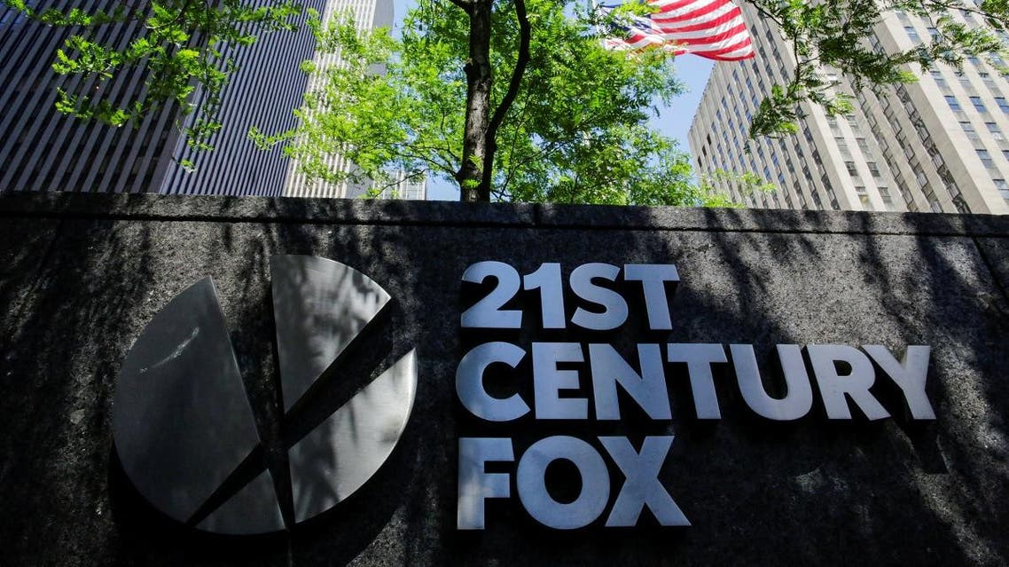 The 21st Century Fox logo is displayed outside the News Corporation building in the Manhattan borough of New York City, New York. (