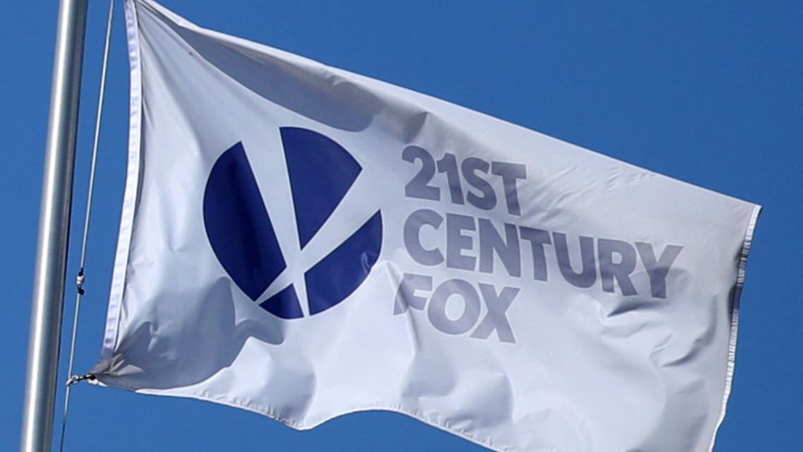 Twenty-First Century Fox