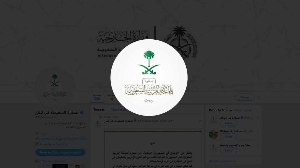 saudi embassy in lebanon