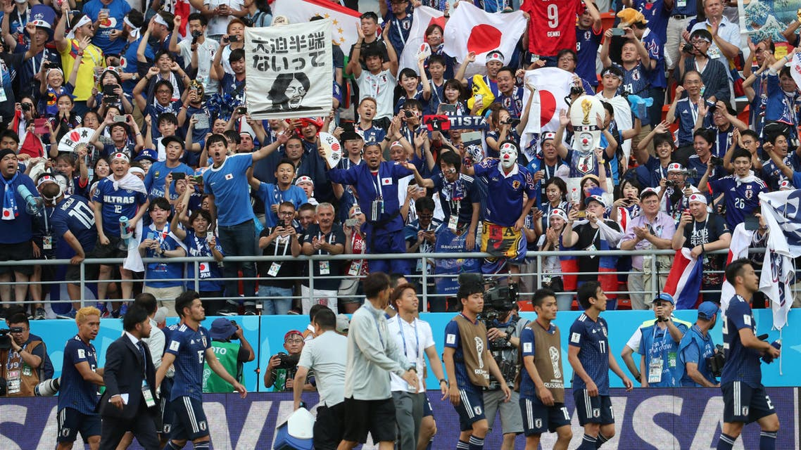 جماهير اليابان