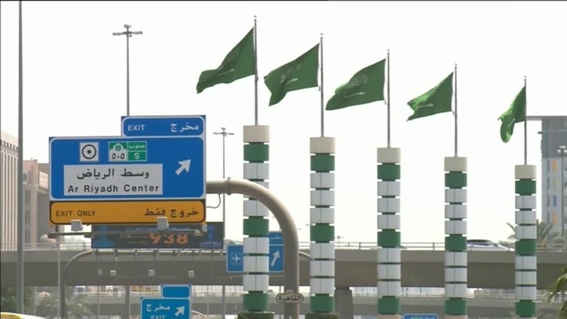 انضمام السوق السعودية لمؤشر MSCI للأسواق الناشئة
