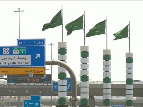 الترخيص لـ3 شركات تقنية عالمية في السعودية بملكية 100%