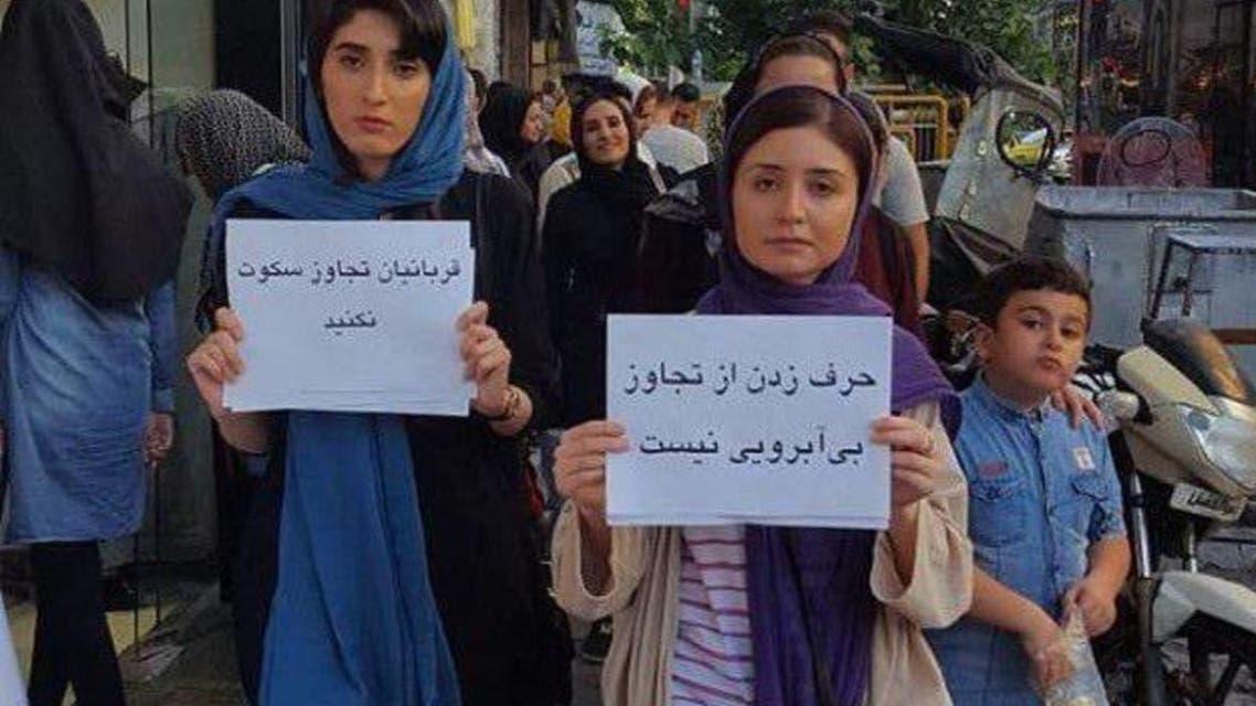 iran rape (supplied)
