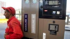 لماذا لم تخفض مصر أسعار الوقود بعد تراجع سعر النفط؟