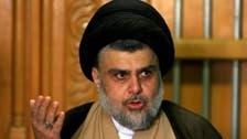 کسی سیاست دان کو عراق کے انتخابی نتائج کالعدم قرار دینے کا حق نہیں : الصدری گروپ