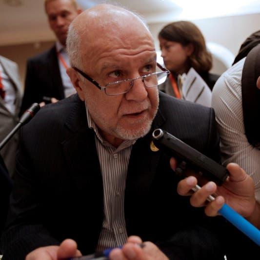 وزير النفط الإيراني: منشآتنا النفطية حالتها مزرية
