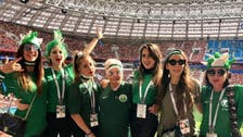 PHOTOS: Enthusiastic Saudi women in Russia to support national team