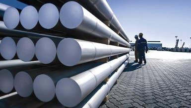 """""""الإمارات للألمنيوم"""" تحصل على تسهيلات بـ2.2 مليار درهم"""
