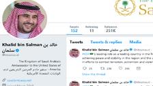 Saudi ambassador to US reasserts the Kingdom's support for Afghani people