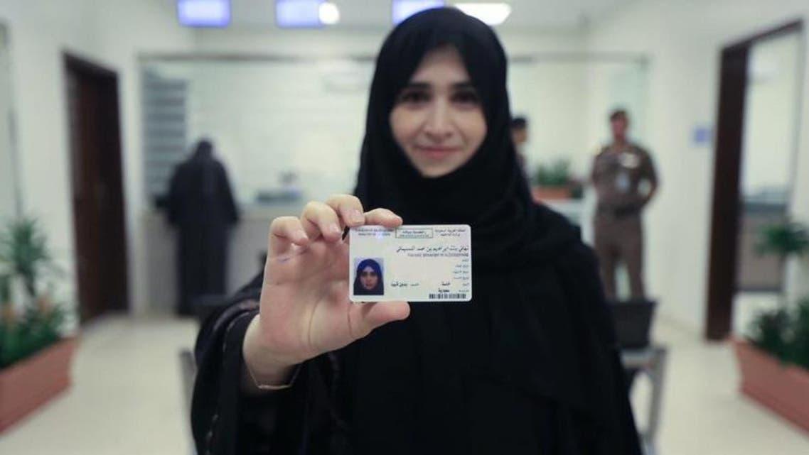 saudi women driving. (Supplied)
