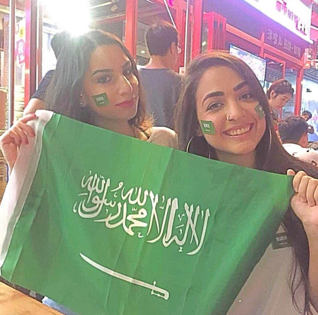 Saudi women world cup. (Social media)