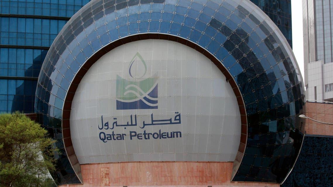 The Qatar Petroleum headquarters in Doha, Qatar. (File photo: Reuters)