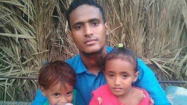 ألغام الحوثي تقتل فرق الإغاثة الإنسانية في الحديدة